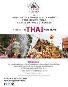 New Year celebrations – Thai style - at The Royal Budha, Holiday Inn Dubai - Al Barsha's award winning fine dining Thai restaurant
