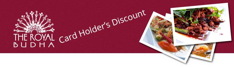 offer-header