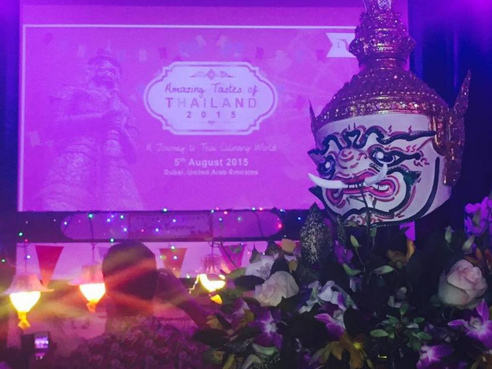 Amazing Taste of Thailand 2015