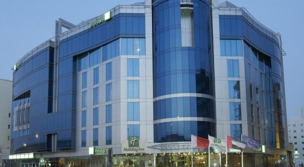 holiday Inn Dubai Hotel