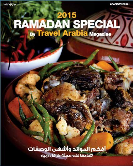 Travel Arabia Magazine