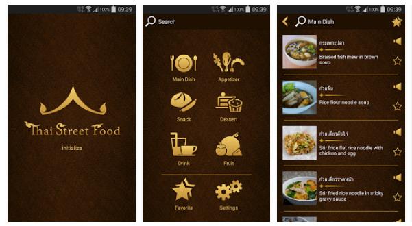 Thai Street Food App